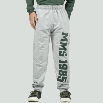 MMS N. Grey Sport Pant