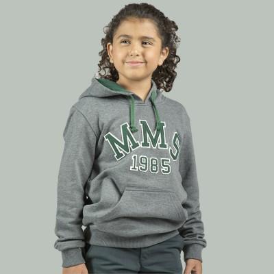 MMS N. Grey Sweatshirt