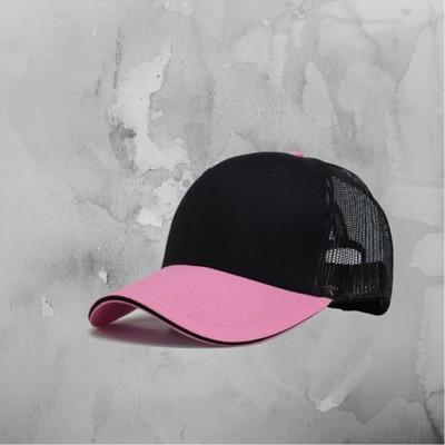 Pink and Black Mesh Cap