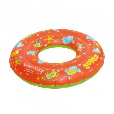 Zoggs Kid's Safe Swimming...