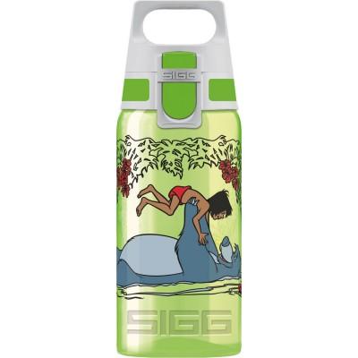 Sigg Kids Water Bottle VIVA...