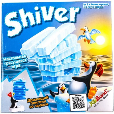 Game Shiver
