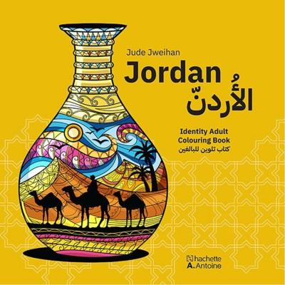 Jordan - Identity Adult...