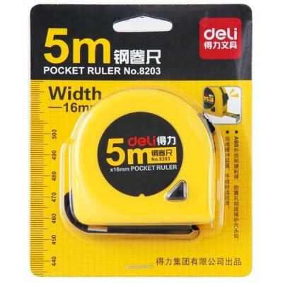 DELI Pocket Ruler 5M