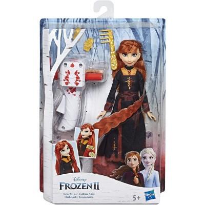 Disney Frozen II Sister...