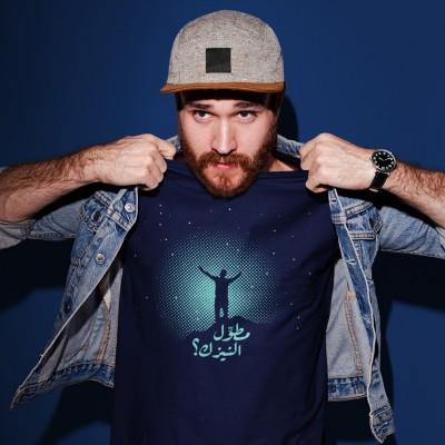 Korts T-Shirt Mtawel Al Nayzak