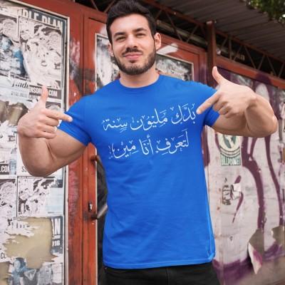Korts T-Shirt Malyon Saneh