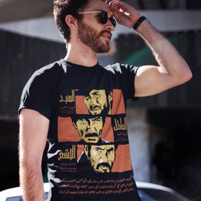 Korts T-Shirt The Good The Bad