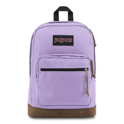 Jansport Right Pack -...