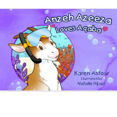 Anzeh Azeeza Loves Aqaba -...