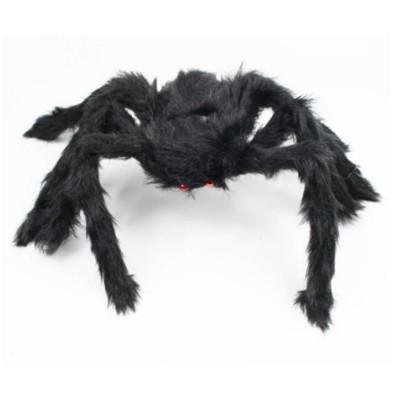 Halloween Spider Prop...