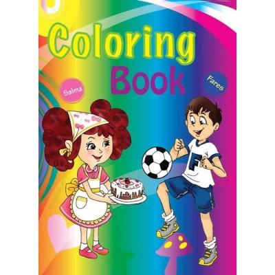coloring books fares and salma