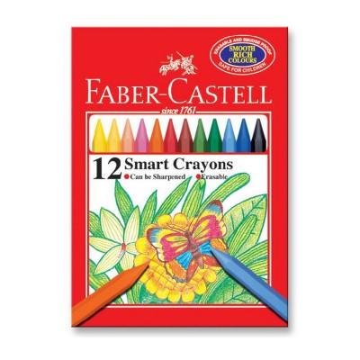 Faber Castell 12 Erasable...