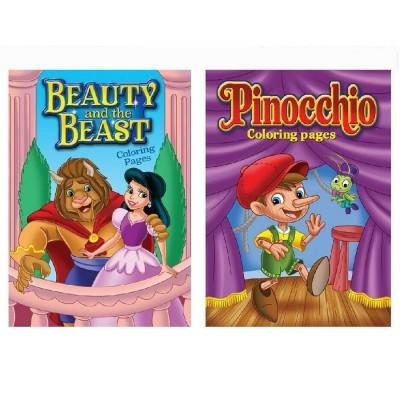 Bazic Kids Fairy Tales...
