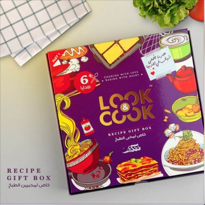 Look & Cook Recipe Gift Box
