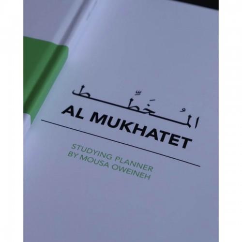 Al Mukhatet Studying Planner