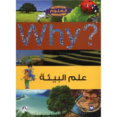 Sciences Why? Ecology
