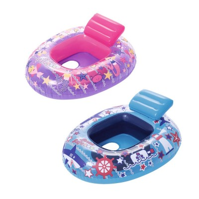 Bestway Baby Water Craft