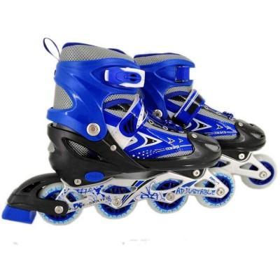 Adjustable Roller Skate...