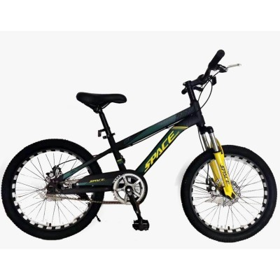 Space Baby Bicycle 24 Inch