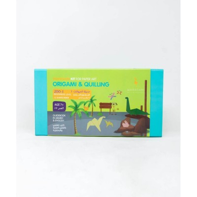 Waragami Themed Kit- Zoo