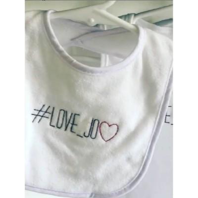 Pelion Love JO Baby Bib
