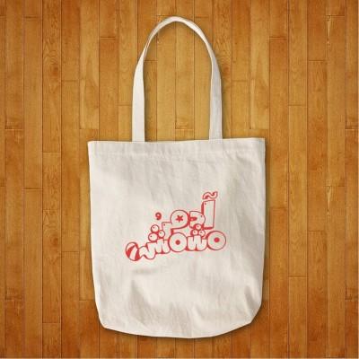 Adam Wa Mishmish Tote Bag