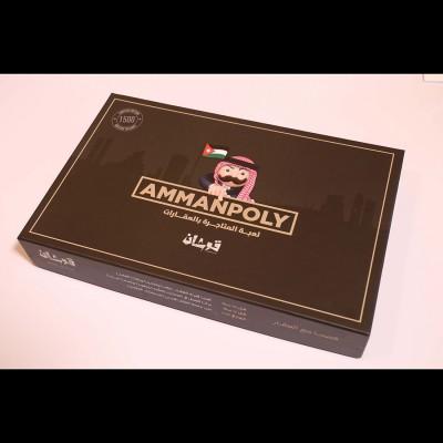 Ammanpoly Board Game