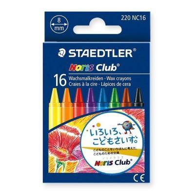 Staedtler Noris Club Wax...