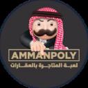 AmmanPoly